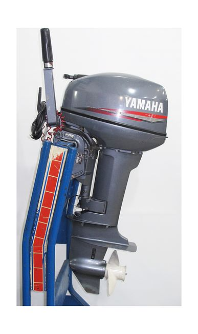 yamaha company five force model The force brand was manufactured by us marine for use on its own brand of bayliner boats until the company was bought by brunswick corporation in 1986 and amalgamated into mercury marine mercury marine continued to produce force outboards, which became available for use on boats other than bayliner, until the range was eventually.