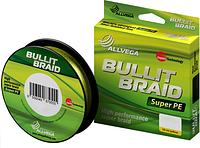 Шнур плетеный BULLIT BRAID 92М Hi-Vis Yellow 0.10mm